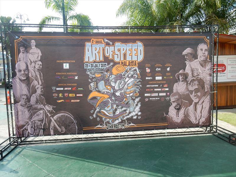 Art Of Speed 2017 in Malaysia