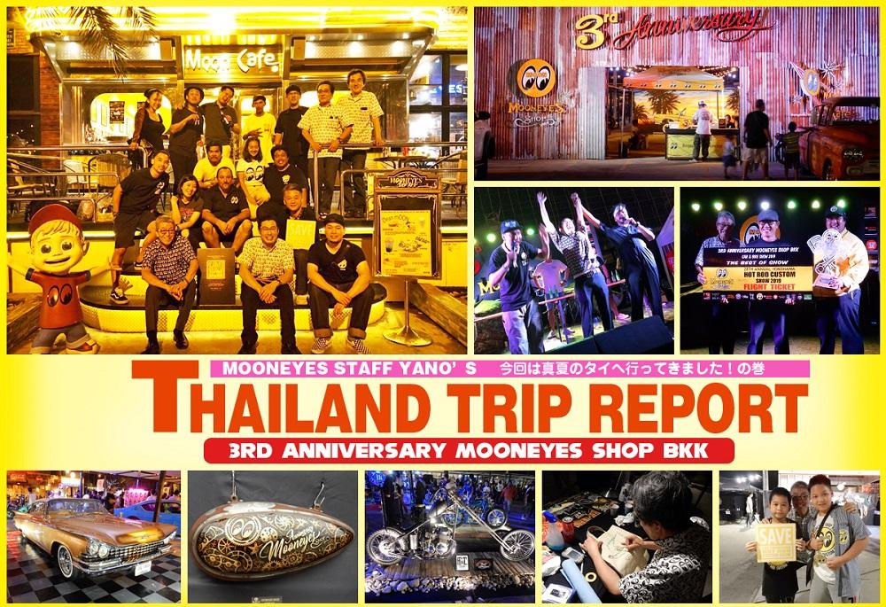 MQQNEYES Shop BKK 3rd Anniversary Trip Report!!