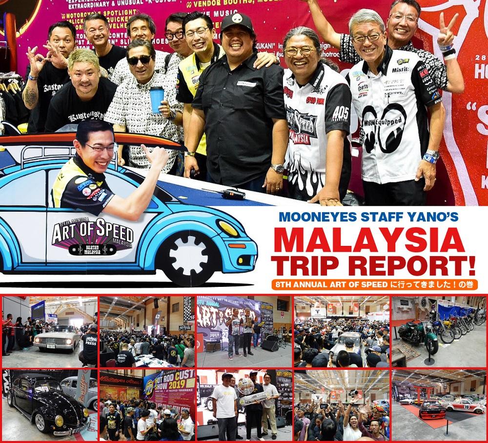 Trip Report 「Art Of Speed 2019」in Malaysia!!