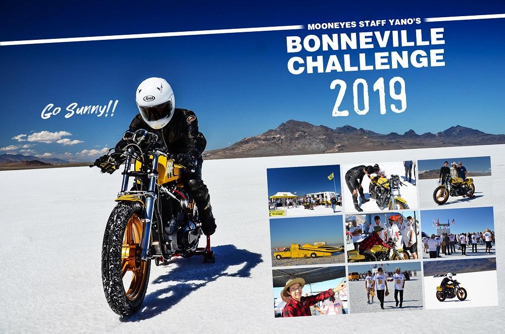 Bonneville Challenge 2019!!!!