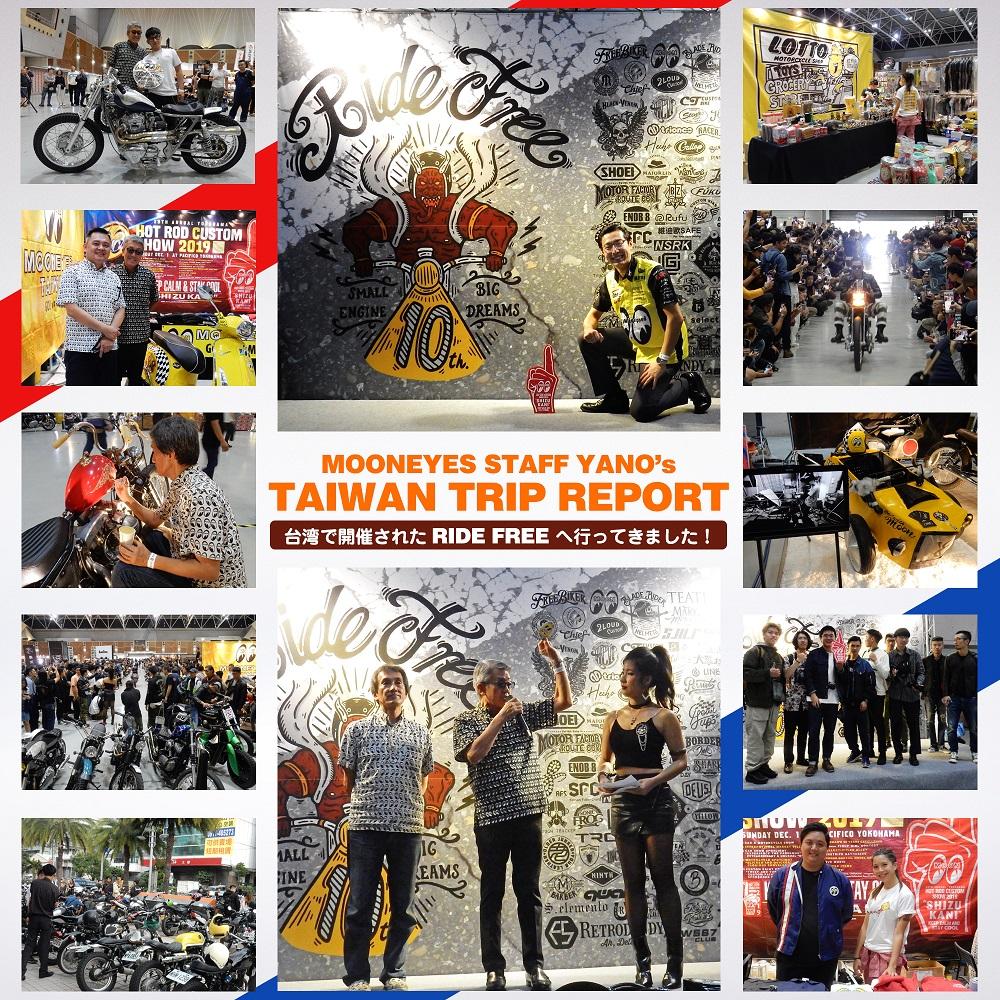 Taiwan Trip Report 『RIDE FREE 10』
